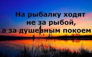 post-2679-0-05753100-1517035571_thumb.jpg