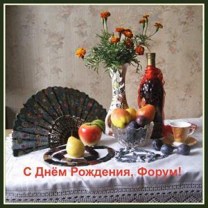 post-2679-0-24251100-1515922806_thumb.jpg