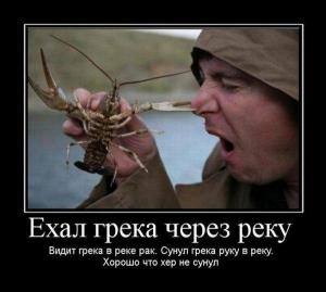 post-4069-0-84508300-1515534896_thumb.jpg