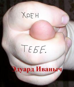 post-2586-0-97104700-1486047519_thumb.jpg