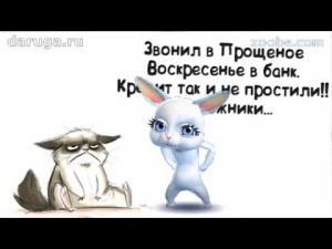 post-2586-0-97904700-1518944911_thumb.jpg