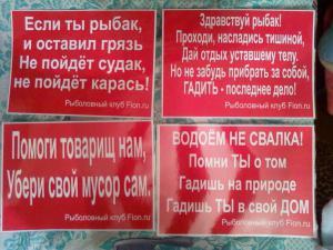 post-10-1300206967,73_thumb.jpg