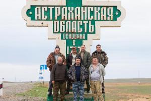 бишкуль-21.jpg