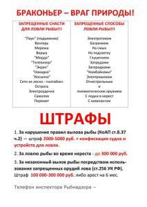 post-2670-0-41400600-1460357379_thumb.jpg