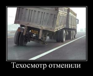 post-7-1306154936,3304_thumb.jpg