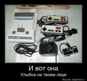 post-1074-1353696618,0192_thumb.jpg