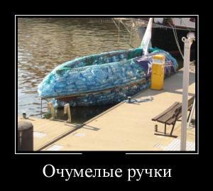 post-7-1354719841,0118_thumb.jpg