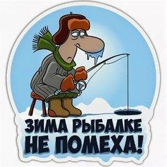 #Ygorovkym