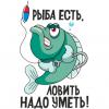 Радиостанции на рыбалке - последнее сообщение от Александр312