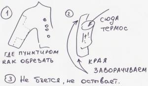 lih-1.jpg