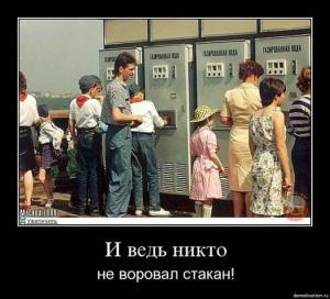 post-1074-1357731813,3584_thumb.jpg