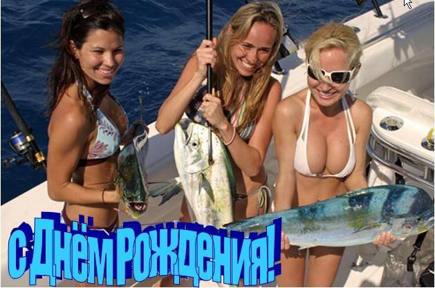 Пионы коробке, открытка с днем рождения рыбаку фото