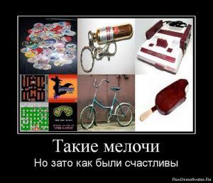 post-692-0-42804500-1361545315_thumb.jpg