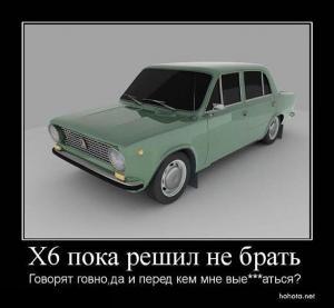 post-82-0-95731000-1361385421_thumb.jpg