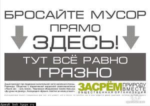 post-42-1300559601,9383_thumb.jpeg
