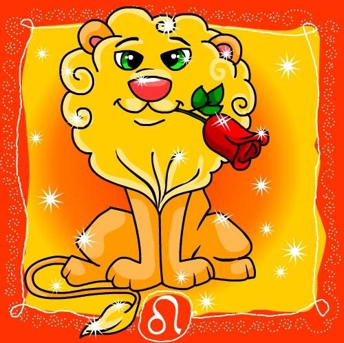 Поздравления с днем рождения львице в картинках