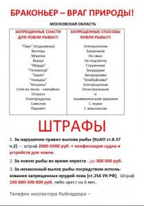 post-2670-0-51111300-1460318527_thumb.jpg