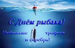 post-226-0-55369100-1468158045_thumb.jpg