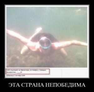 post-42-1321412813,6619_thumb.jpg