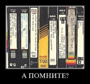 post-1074-1353696569,8093_thumb.jpg