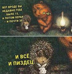 Andrei-makarenko