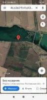 Screenshot_2020-05-04-21-37-58-740_com.google.android.apps.maps.jpg