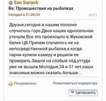 Screenshot_20210313-214641_Samsung Internet.jpg